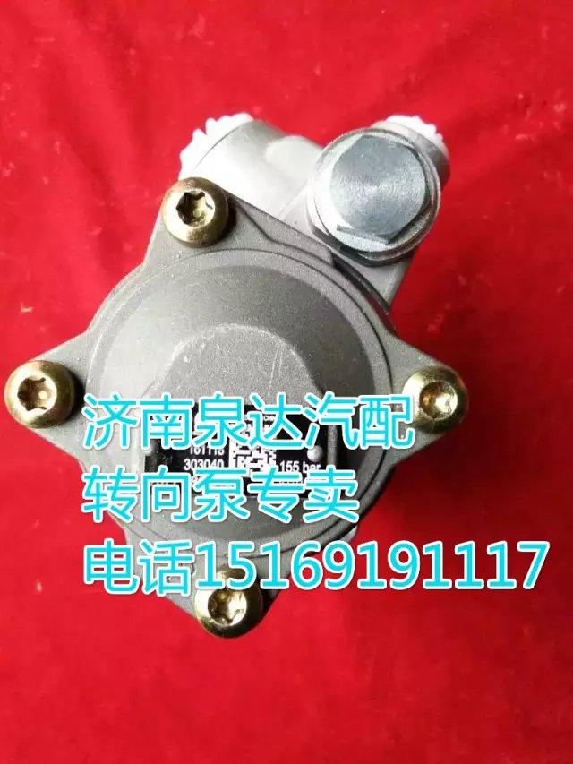 济南泉达汽配供应7077955934转向助力泵/转向泵/7077955934