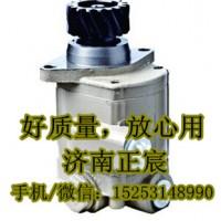 濰柴D12轉向齒輪泵/巨力泵612600130512