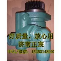 解放助力泵3407020-62J-0795
