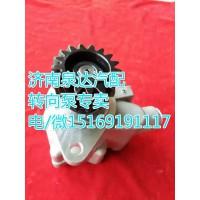 陕汽新M3000转向助力泵/转向泵DZ95319470500