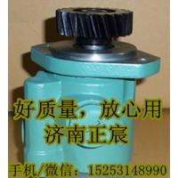 解放助力泵、转子泵3407020-M10-091U
