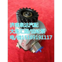 欧曼齿轮式转向助力泵/转向泵1325334008003