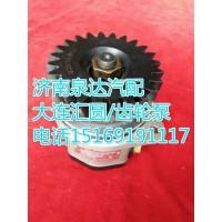 欧曼齿轮式转向助力泵/转向泵H0340030012A0