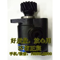 潍柴/青年客车/助力泵、转子泵3407F37D010