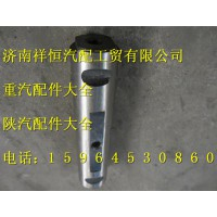 陕汽德龙弹簧销 DZ9100520065