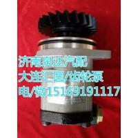 陕汽德龙齿轮式转向助力泵/转向泵DZ95259130002