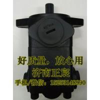 华菱汽车助力泵、转子泵3407A30EP4-010