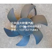 1b24981201999冷凝器电子扇