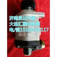 潍柴发动机齿轮式转向助力泵/转向泵612600130034