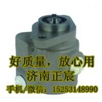 福田助力泵1118834001030