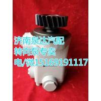 解放锡柴转向助力泵/转向泵3407020-624-AK10