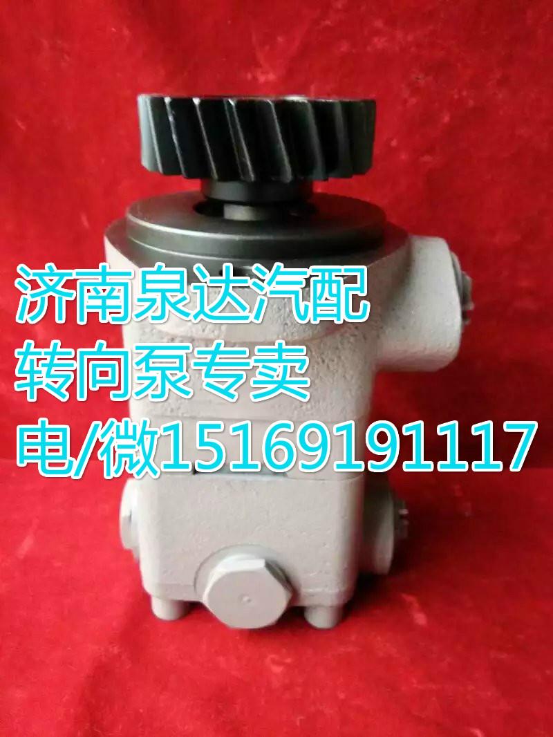 解放锡柴转向助力泵/转向泵3407020-624-AK10/3407020-624-AK10