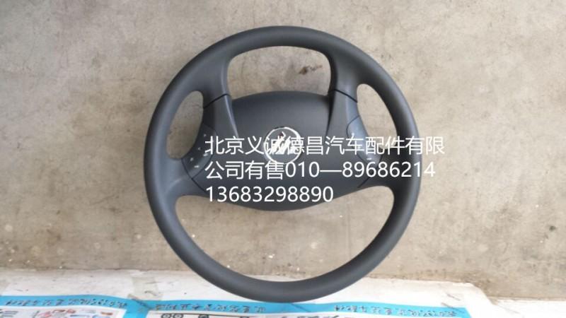 福田戴姆勒欧曼方向盘/H4342020001