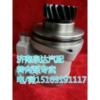 潍柴WD615发动机斯太尔原厂转向泵612600130168