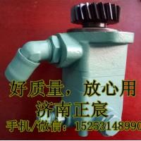 一汽解放J6助力泵/济南正宸