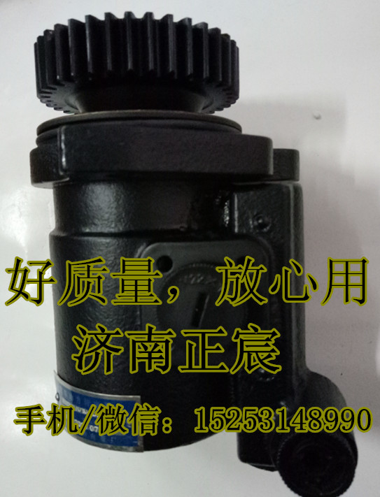 大柴道依茨转向助力泵全系列—济南正宸/3407010-D533