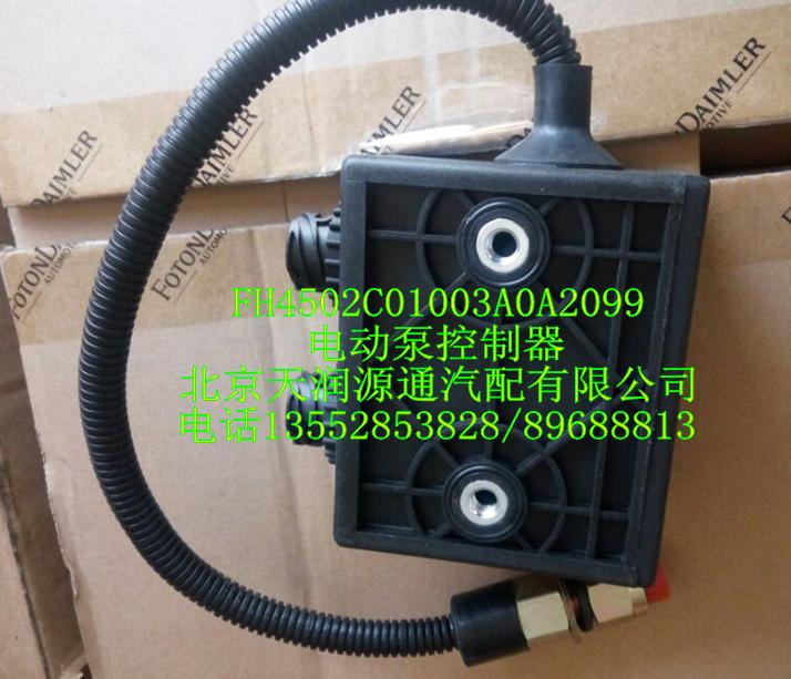 H4电动泵控制器/