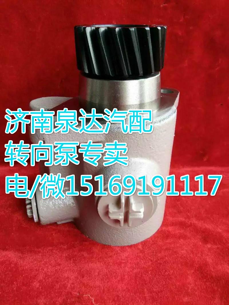 福田欧曼戴姆勒转向助力叶片泵1131334001012/1131334001012