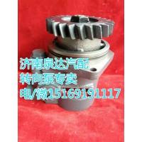 福田欧曼戴姆勒转向助力叶片泵H0340030012A0