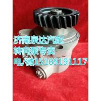 玉柴4108发动机转向助力叶片泵0110-3407100D