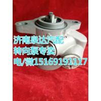 玉柴发动机转向助力叶片泵A3000-3407100济南泉达