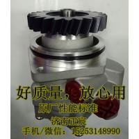 豪沃助力泵、转子泵WG9731471225
