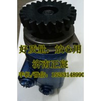 重汽24齿转向泵/bobapp官网下载/巨力泵-济南正宸