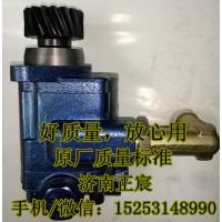 解放新大威齿轮泵3407020-D615A