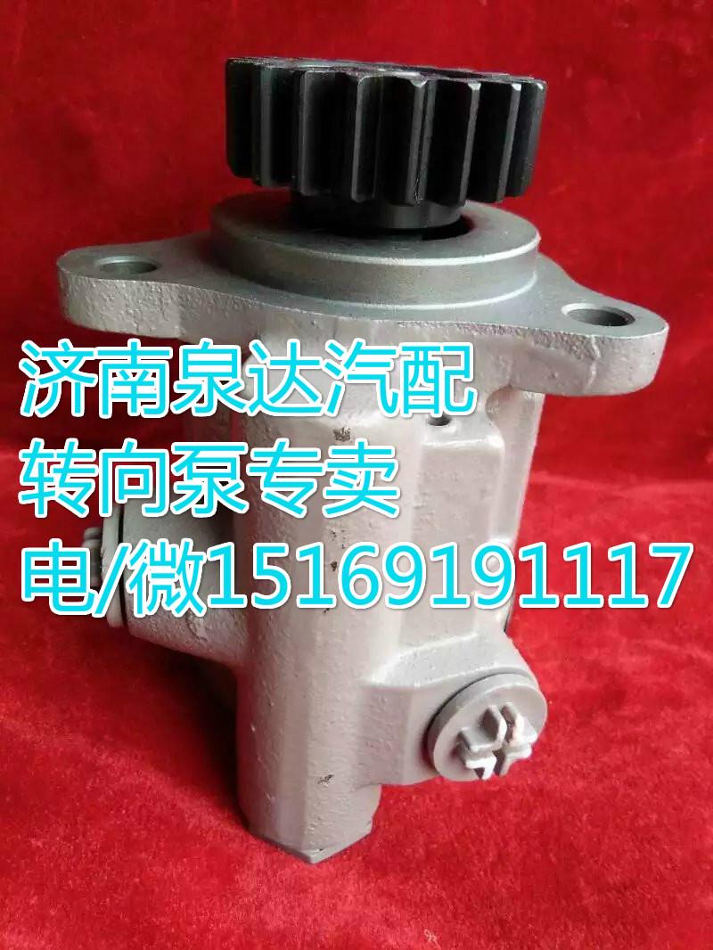 大柴/锡柴发动机转向助力叶片泵3407020-F668/3407020-F668