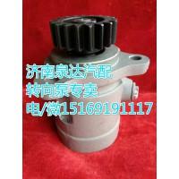 大柴/锡柴发动机转向助力叶片泵3407020-F668