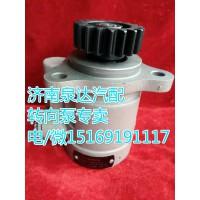 大柴/锡柴发动机转向助力叶片泵3407020A116