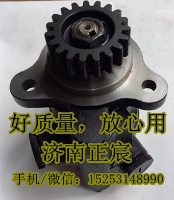 大柴锡柴助力泵、转子泵3407020-F668/3407020-F668