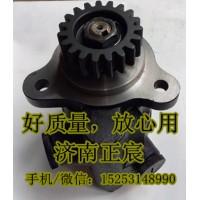 大柴锡柴助力泵、转子泵3407020-F668