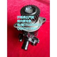 广汽日野P11C发动机44350-1610转向助力叶片泵
