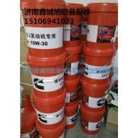 福康ISG专用机油18L
