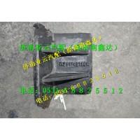 陕汽德龙限位块支架新式DZ9524521011