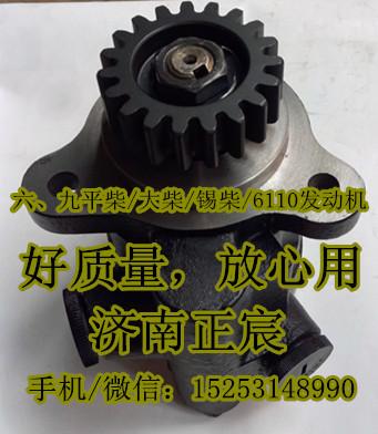 一汽/大柴/6110发动机/助力泵S3407020A8EA1/S3407020A8EA1