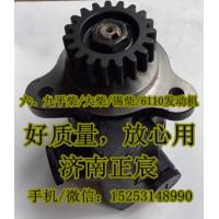 一汽解放、6110发动机/助力泵3407020E524