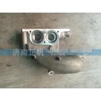 200V06404-0083MC11节温器壳