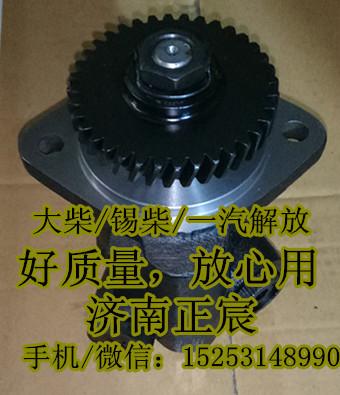 一汽/大柴发动机/发助力泵、转子泵3407010-C117/3407010-C117