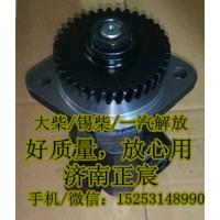 一汽/大柴发动机/发助力泵、转子泵3407010-C117