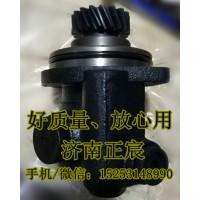 欧曼助力泵、转子泵1122934080002