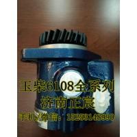 福田戴姆勒转向助力泵1110834000008