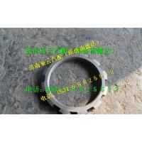陕汽汉德原厂贯通轴轴螺母总成81.90620.0087