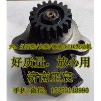 一汽解放助力泵、转子泵3407020-X112