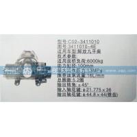 方向机3411010-4E  济南泉达汽配