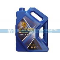 API:CH-4超级重负荷柴油发动机油(小桶)