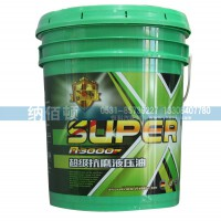 超级抗磨液压油