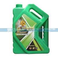 超级抗磨液压油(小桶)