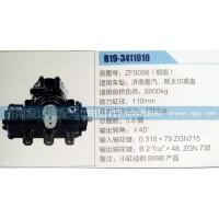 方向机ZF8098(细齿)济南泉达汽配